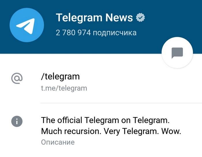 Telegram-kanalingizga «Tasdiqlangan» belgisini qanday olish mumkin?