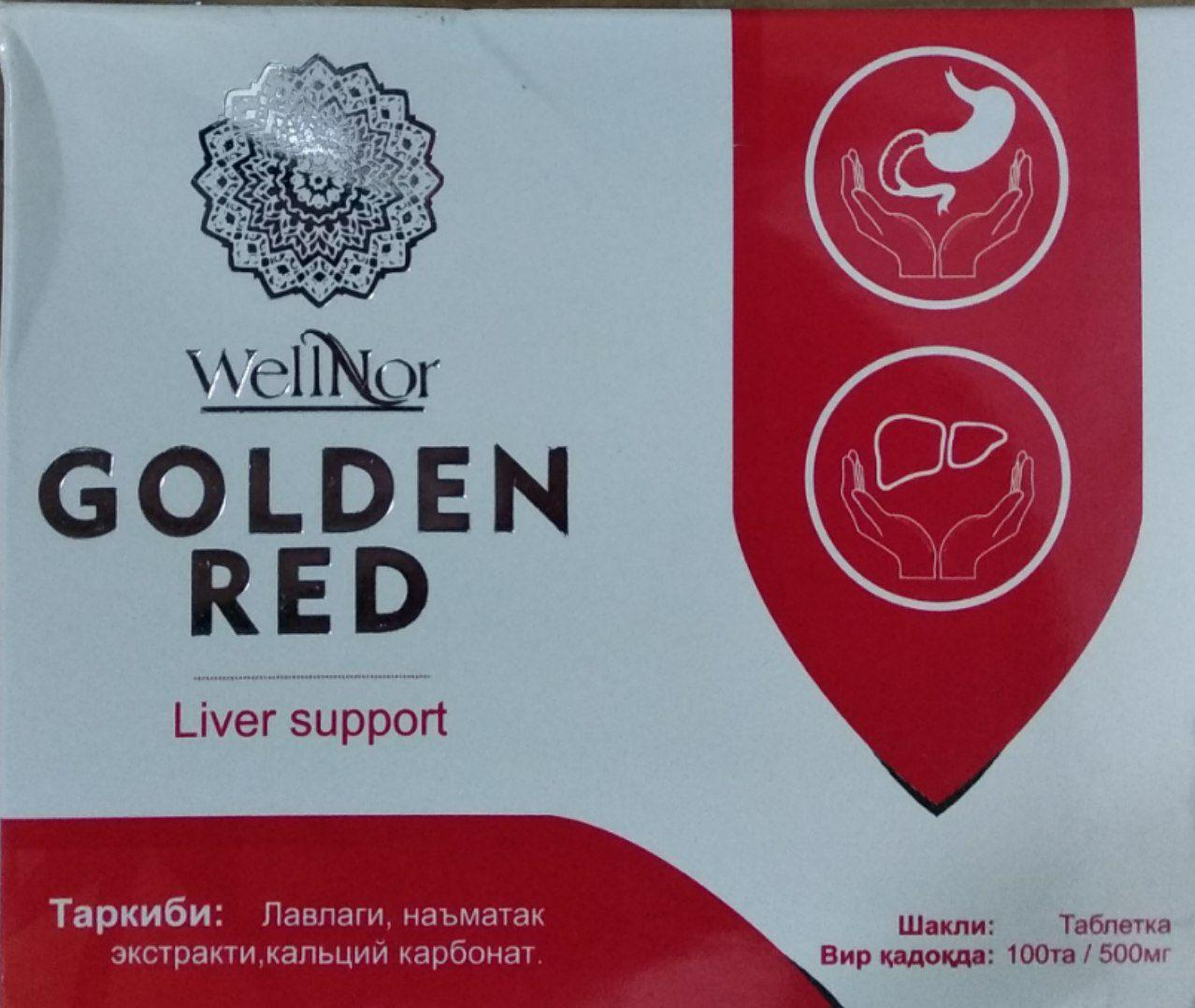 Vermelho dourado Instruções de uso, preços ⋆ WWW.SAVOL ...