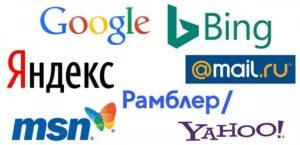 Google qidiruv tizimiga raqobat qiladigan tizimlar