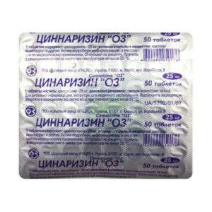 SINNARIZIN tabletkasi